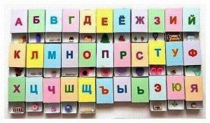 matchboxes letter activities