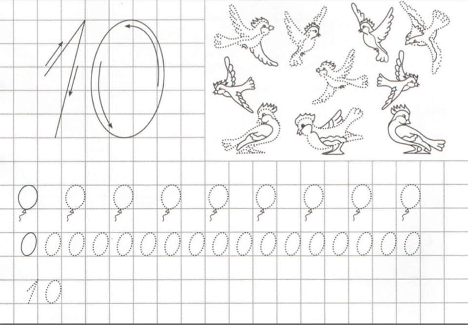 number writing practice 1-10 for kids