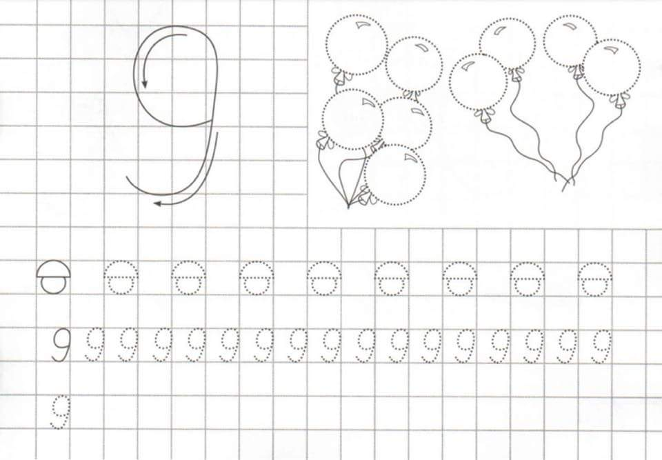 number writing practice sheets 1-10