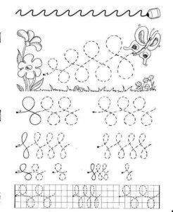 preschool printing practice (1)