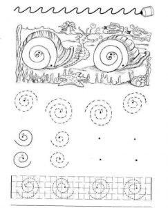 preschool printing practice (4)