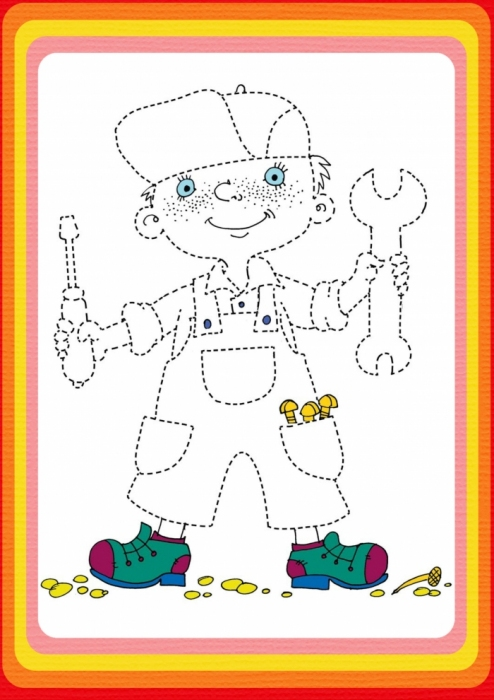 tracing and coloring page