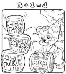 addition-coloring-6