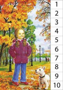 autumn-puzzle-activity-6