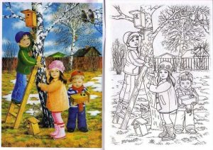fall-coloring-page