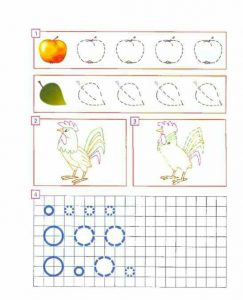 fun-pre-writing-activity-sheets-for-kids