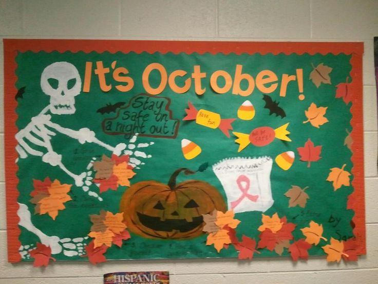halloween-bulletin-boards-2 « funnycrafts