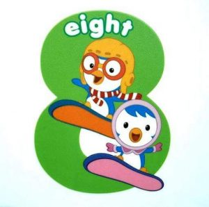 number-eight-with-pororo