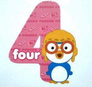 number-four-with-pororo