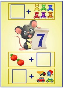 numbers addition subtraction