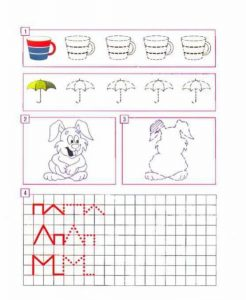 printable-pre-writing-activity-sheets-for-kids