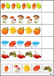 autumn-pattern-sheet-1