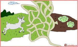 free-labyrinth-worksheet-1