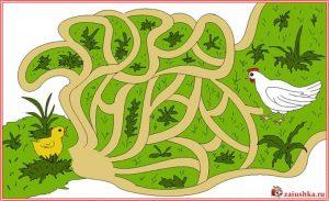 free-labyrinth-worksheet-3