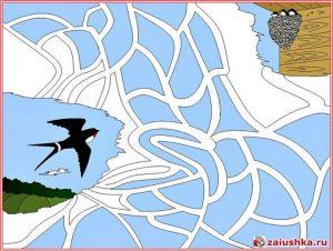 free-labyrinth-worksheet-7