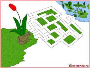free-labyrinth-worksheet-8