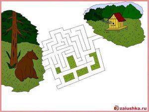 free-labyrinth-worksheet-9