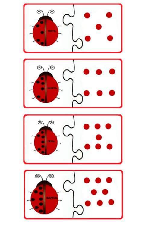 Ladybug Printable Worksheets : Ladybug math worksheets for kiids « funnycrafts
