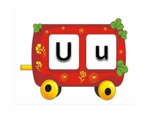 learn-letter-u-with-the-train