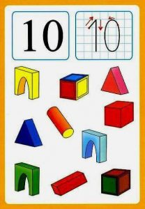 number-10-flashcard