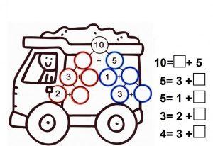 vehicles-addition-worksheet-1