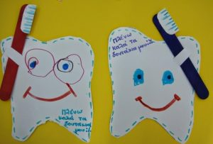 dental-health-and-teeth-preschool-activities-lessons-and-crafts-4