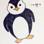 Easy drawing penguin